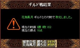 RedStone 10.06.06[04]