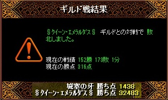 RedStone 10.06.06[11]