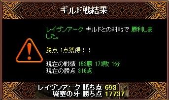 RedStone 10.06.08[08]