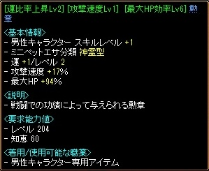 RedStone 10.06.12[00]