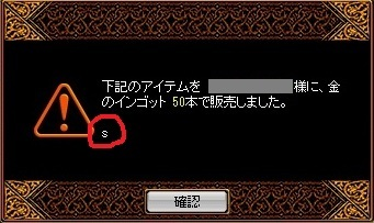 RedStone 10.06.11[01]