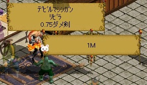 RedStone 10.06.15[01]