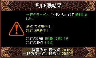 RedStone 10.06.15[09]