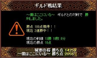 RedStone 10.06.18[10]