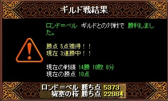 RedStone 10.06.20[22]