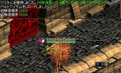 RedStone 10.06.17[01]