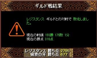 RedStone 10.06.22[08]