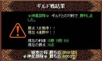 RedStone 10.06.23[32]