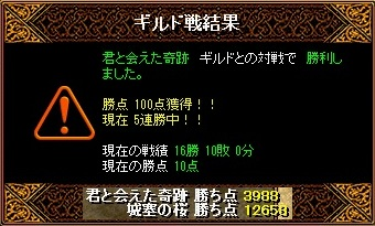 RedStone 10.06.25[09]