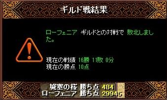 RedStone 10.06.27[07]