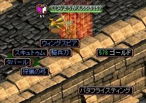 RedStone 10.06.26[02]
