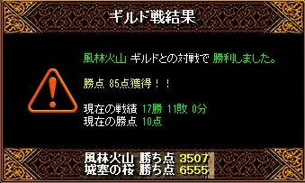 RedStone 10.06.30[07]