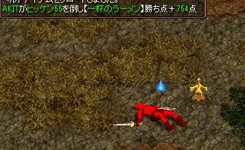 RedStone 10.07.01[02]