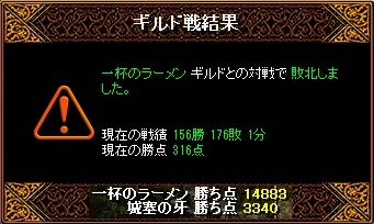 RedStone 10.07.01[09]
