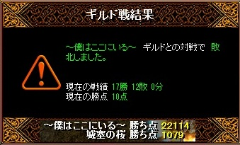 RedStone 10.07.04[04]