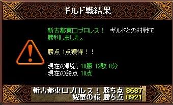RedStone 10.07.07[04]