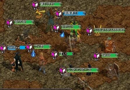 RedStone 10.07.09[04]