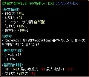 RedStone 10.07.11[01]