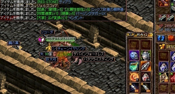 RedStone 10.07.06[01]