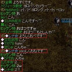 RedStone 10.07.20[04]