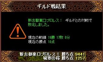 RedStone 10.07.21[02]