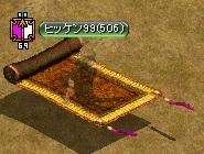 RedStone 10.07.21[01]