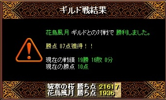 RedStone 10.07.18[06]