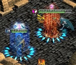RedStone 10.07.23[08]