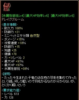 RedStone 10.08.01[01]
