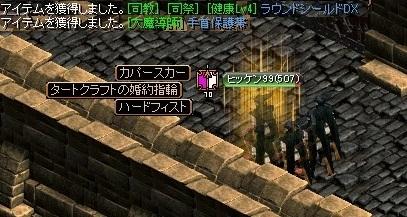 RedStone 10.07.27[01]