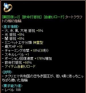 RedStone 10.08.19[16]