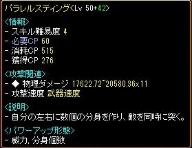RedStone 10.08.19[03]