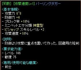 RedStone 10.08.15[02]