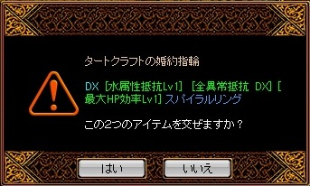 RedStone 10.08.31[04]