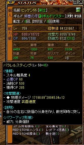 RedStone 10.09.03[03]
