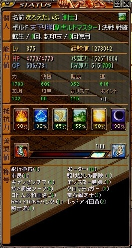 RedStone 10.09.13[01]