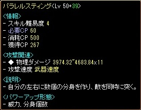 RedStone 10.09.13[02]