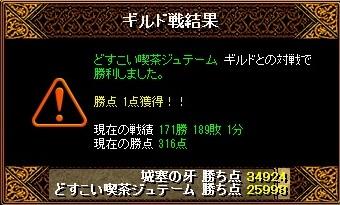 RedStone 10.09.14[02]