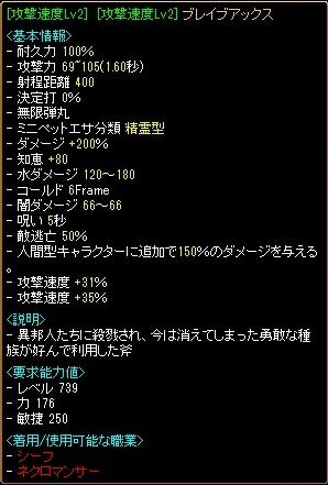 RedStone 10.09.16[00]