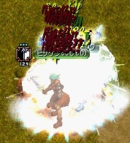 RedStone 10.09.19[00]