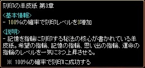 RedStone 10.09.07[00]