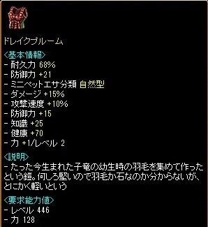 RedStone 10.09.24[02]