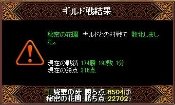 RedStone 10.09.28[23]