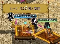 RedStone 10.09.21[08]