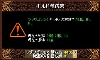 RedStone 10.10.03[14]