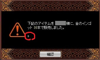 RedStone 10.10.02[01]