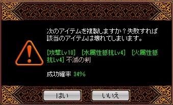 RedStone 10.10.03[07]