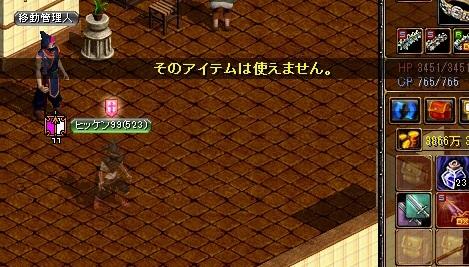 RedStone 10.10.03[12]