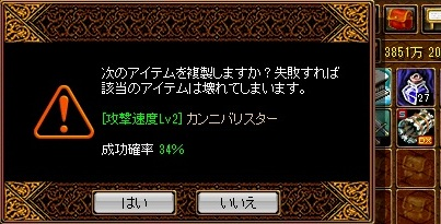RedStone 10.10.04[02]