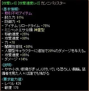 RedStone 10.10.04[01]